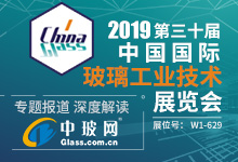第30屆中國國際大地棋牌游戲開獎工業技術展覽會專題報道