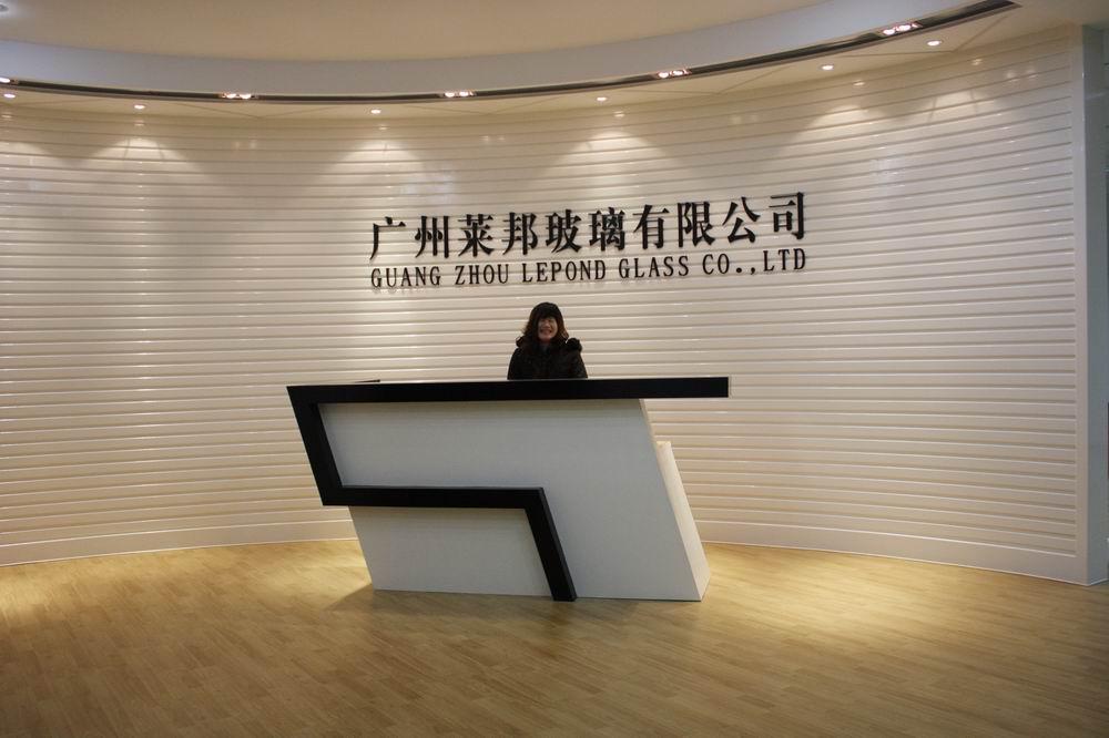 广州莱邦玻璃有限公司