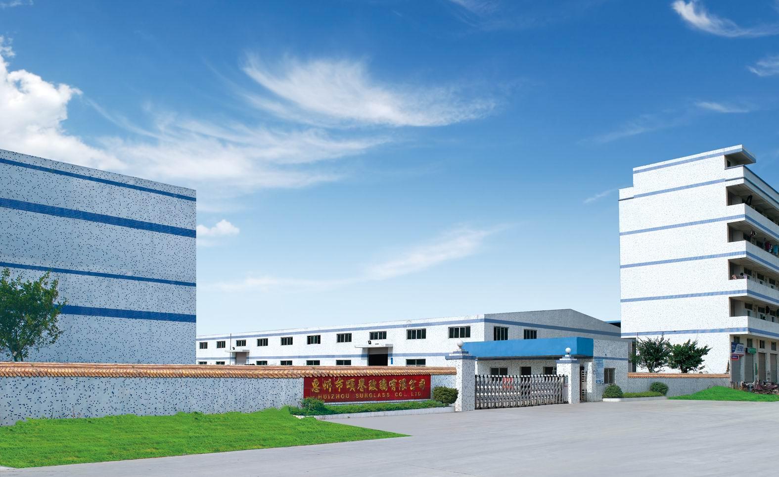 惠州市颂誉科技股份有限公司