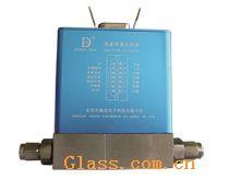 供应DSN系列气体质量流量控制器