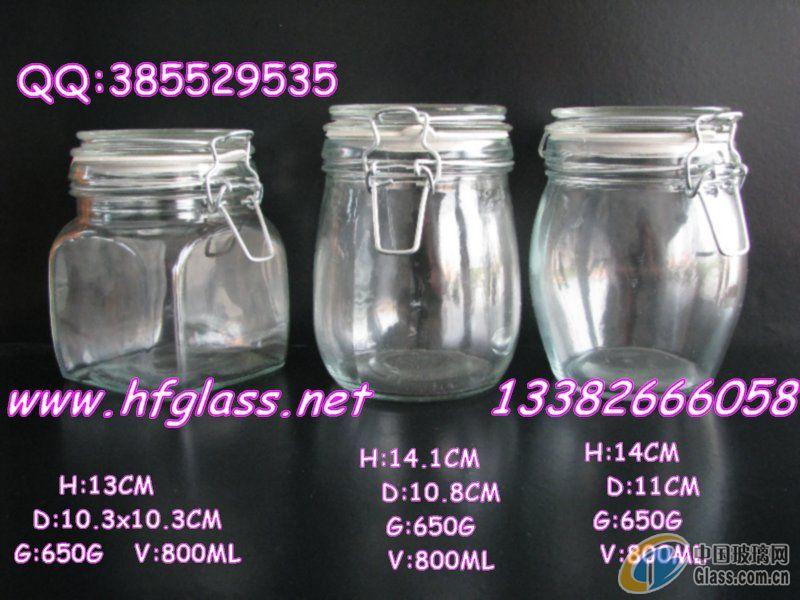 供应玻璃瓶罐
