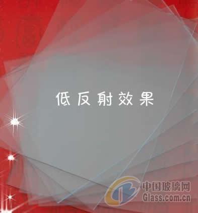 防眩玻璃AG 深圳钢化玻璃加工