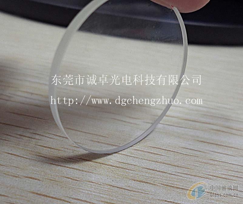 镀膜手表玻璃、手表玻璃圆片