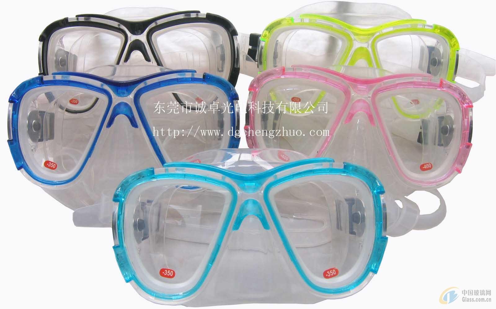 潜水镜防爆镜片、钢化潜水镜片