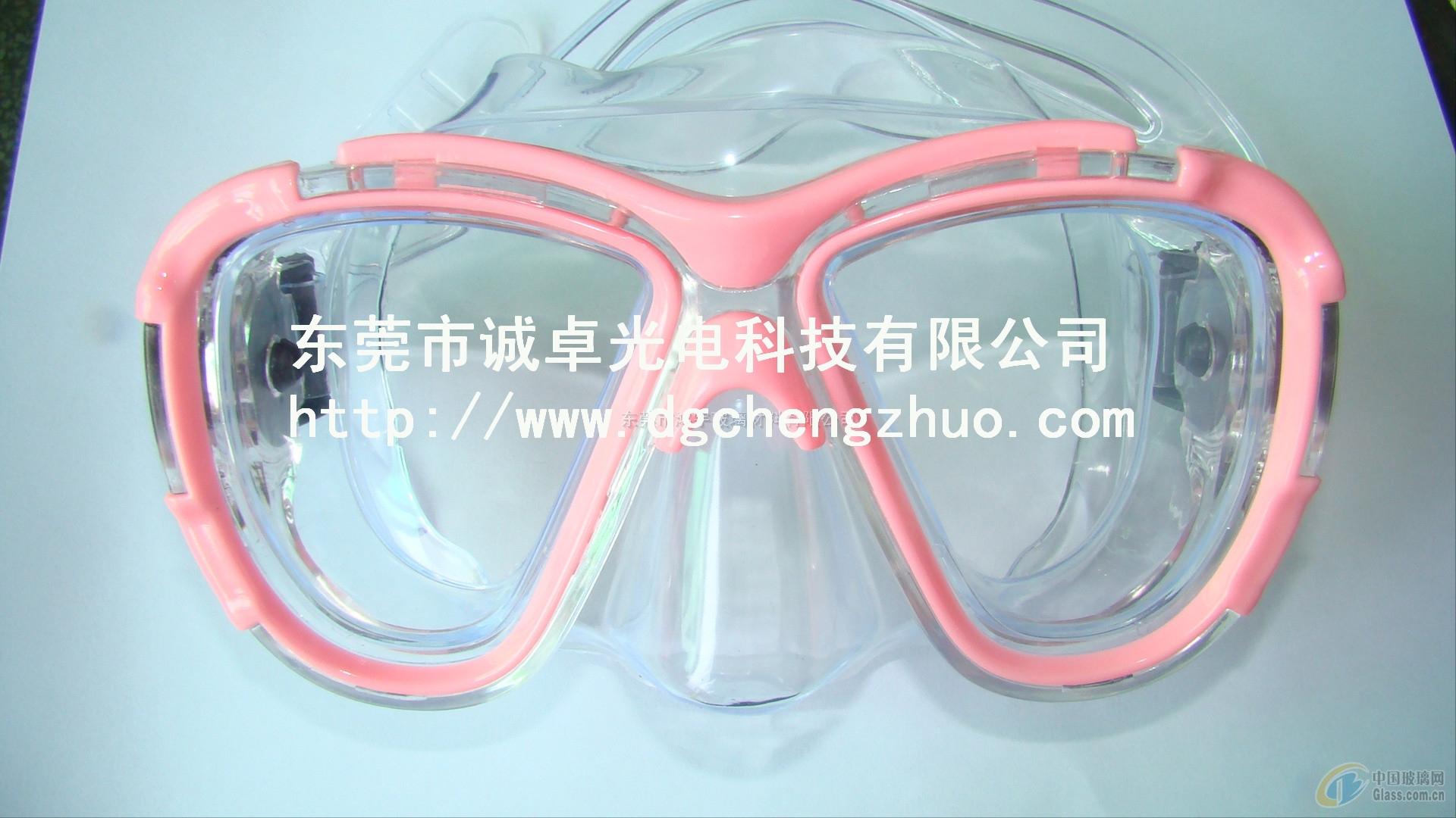潜水近视镜片、眼镜近视镜片