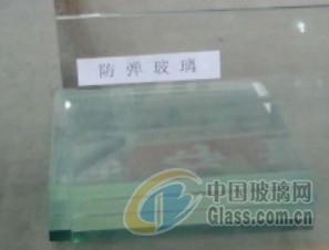 高安全性防弹玻璃陕西供应