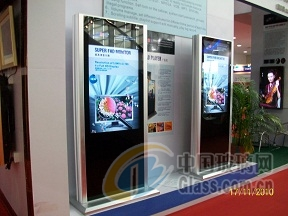 广告机玻璃