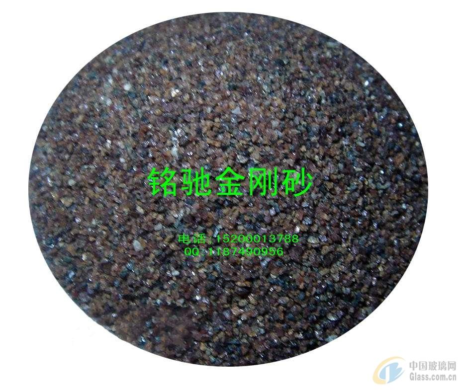 天然无尘金刚砂 优质金刚砂批发 天然彩砂