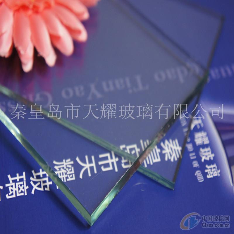 供应优质透明浮法玻璃
