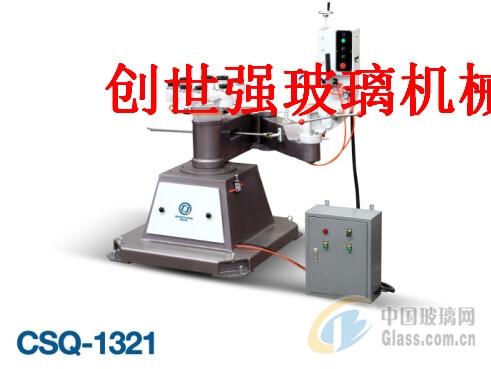 CSQ-1321玻璃异形磨边机