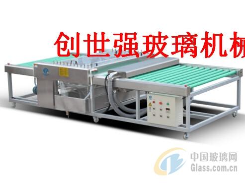 CSQ-1200玻璃清洗机