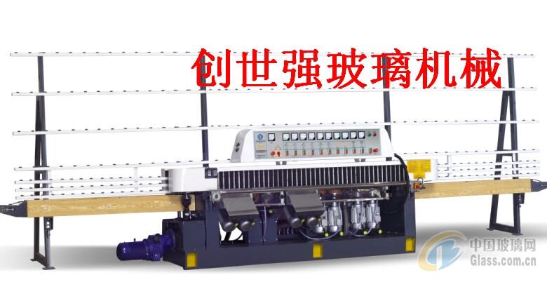 CSQ-10玻璃直线磨边机