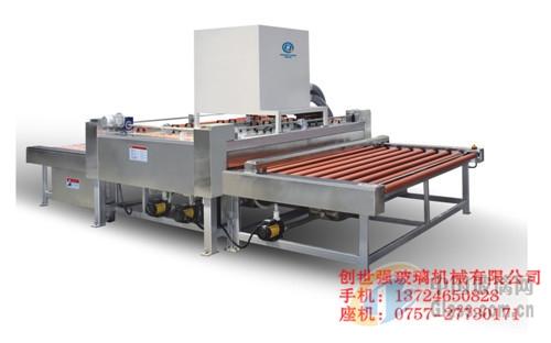 CSQ-2500B玻璃清洗机