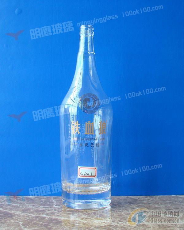 供应中高档白酒瓶