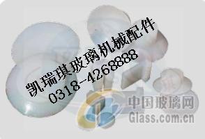 高压釜隔离玻璃隔离垫
