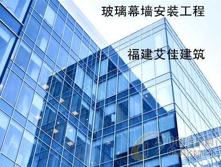 福州中空玻璃安装 玻璃幕墙施工
