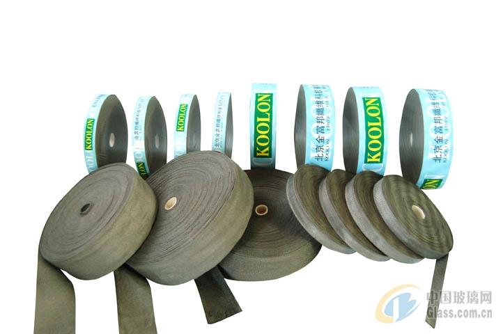 耐高温金属带 金属带 金属绳