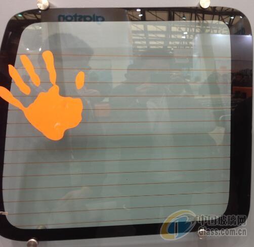 高导电性汽车玻璃导电银浆(65%)