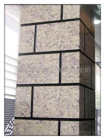 2.5mm仿石材自清洁铝单板