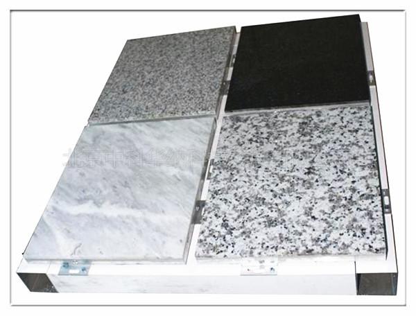 3.0mm仿石材自清洁铝单板