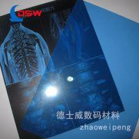 南京市蓝色喷墨胶片