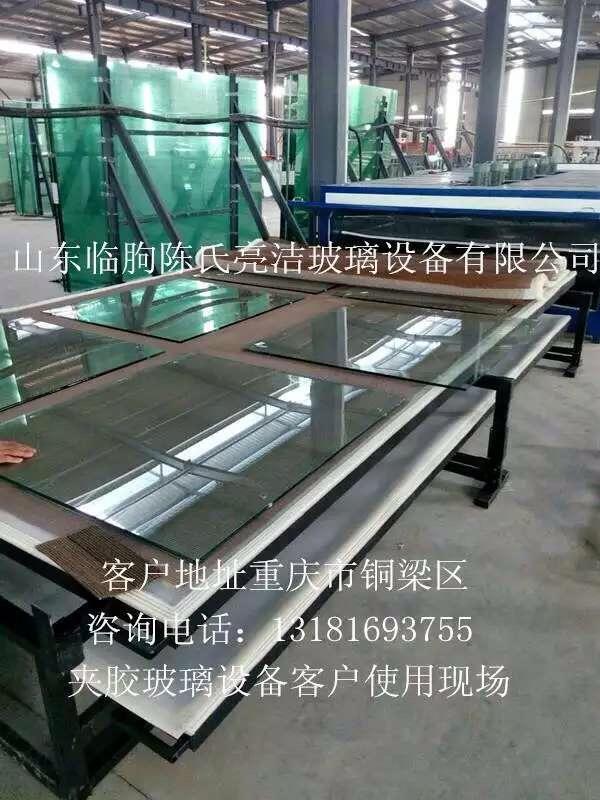 北京玻璃夹胶炉