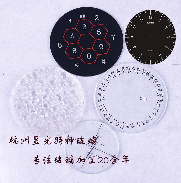 仪表钟表灯具钢化玻璃