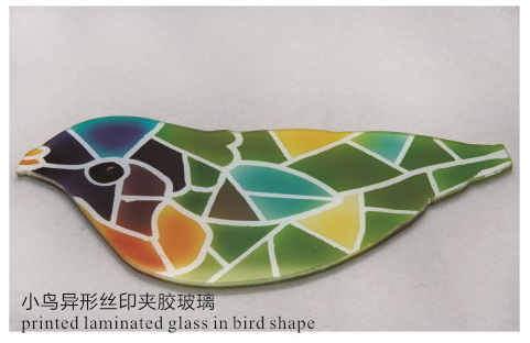 广东彩轴玻璃