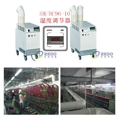 蒸汽型纺织加湿器