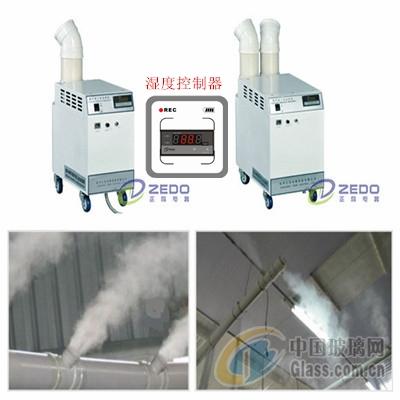 正岛ZS-40Z工业加湿器