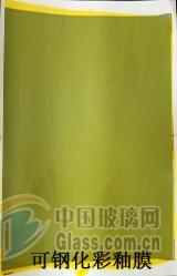 供应广州重友彩釉花纸