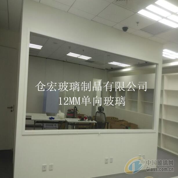 定制审讯室单反玻璃