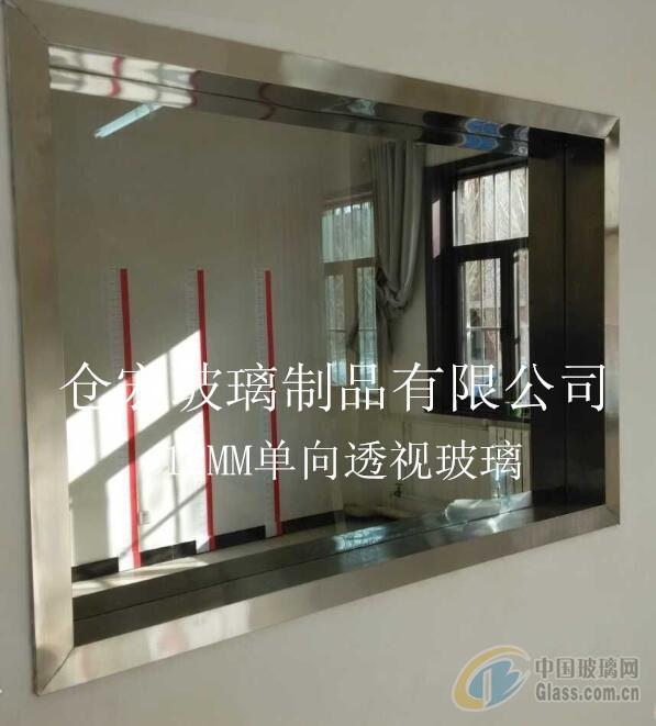 12MM单向透视玻璃价格