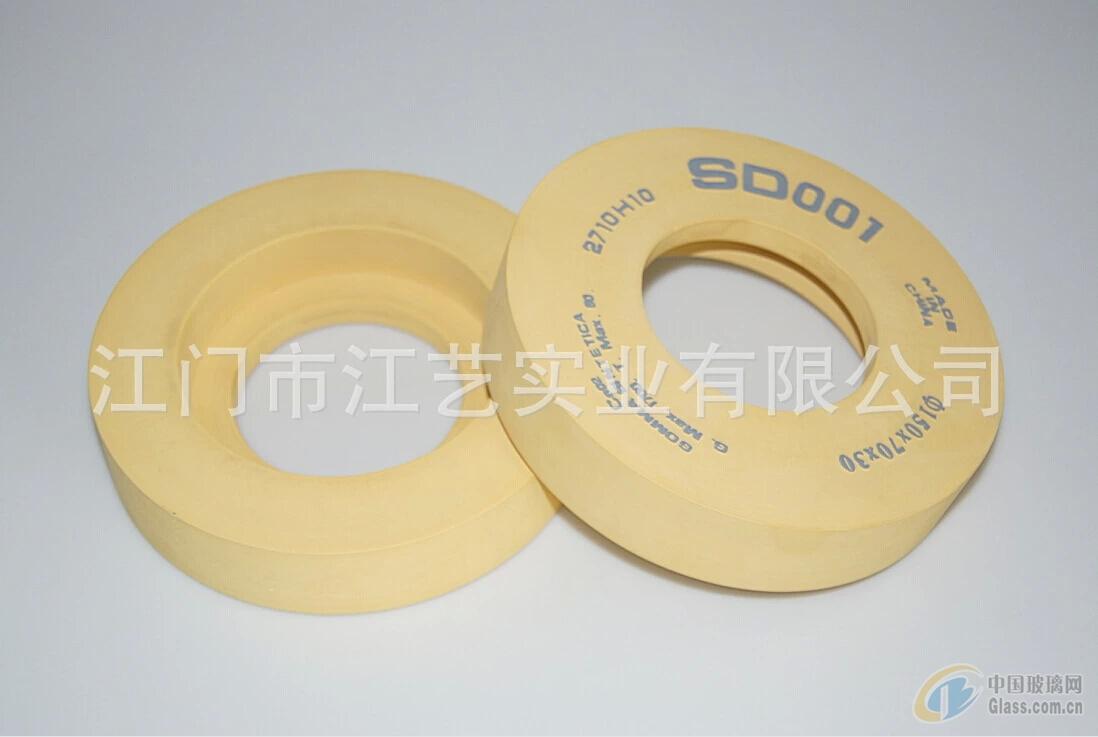 SD001抛光轮