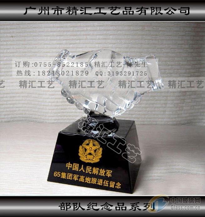 广州退伍赠送领导水晶纪念品定做