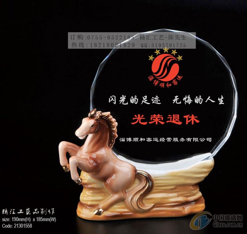 广州马到成功退休水晶纪念品定做