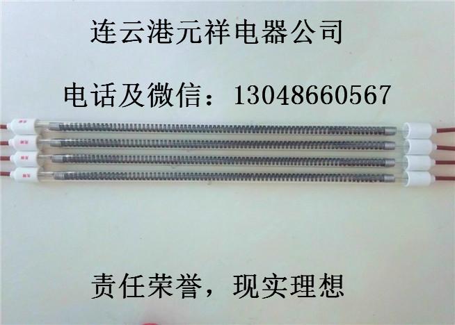 碳纤维发热管 烘干机加热管