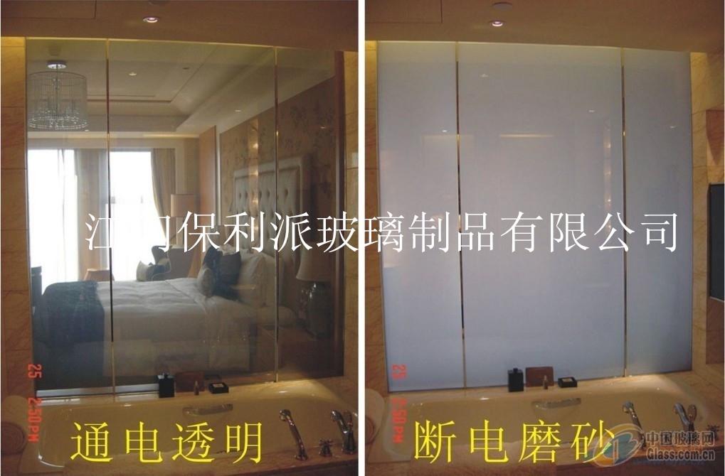 工厂直供智能调光玻璃雾化玻璃