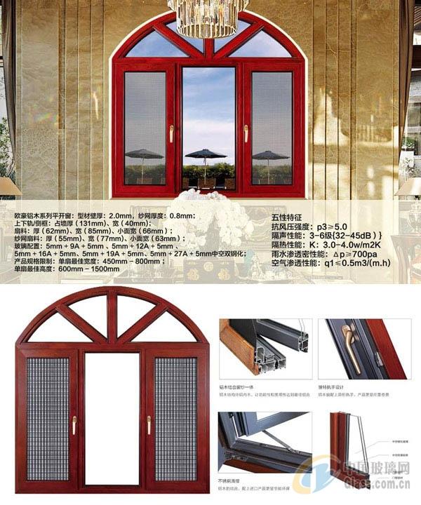 断桥铝门窗按照开启方式可分为