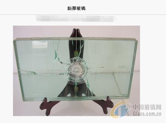 汽车银行的防弹玻璃