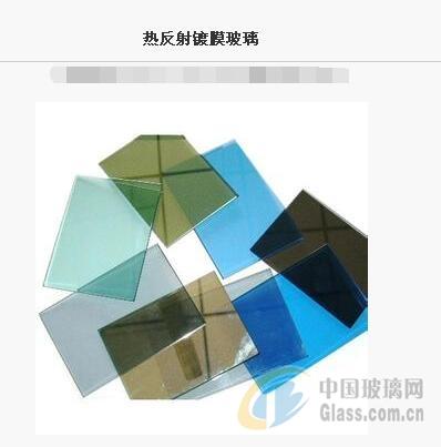 热反射镀膜玻璃工厂