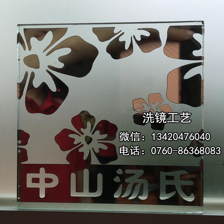 TBS-308银镜脱银脱漆剂