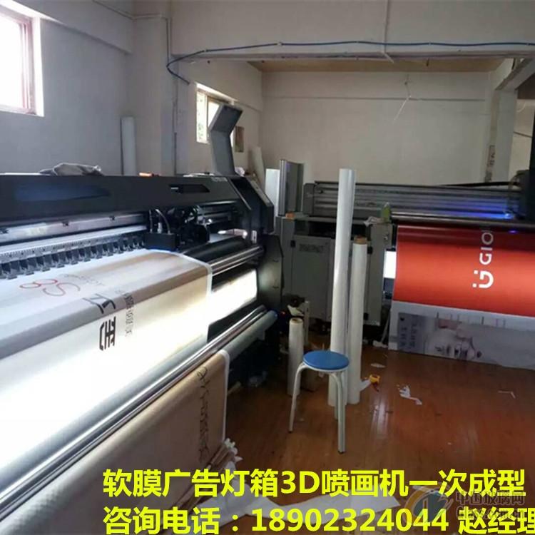 uv卷材软膜3D喷图机