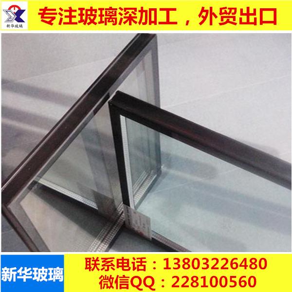 中空玻璃 钢化中空玻璃 直销