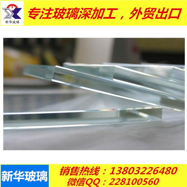 3.2~16mm超白玻璃 超白钢化 超白玻璃原片 高透玻璃