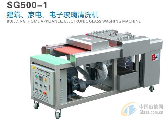 梭钢500B建筑家电玻璃清洗机