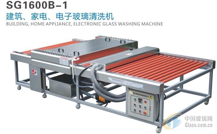 梭钢1600B-1玻璃清洗机