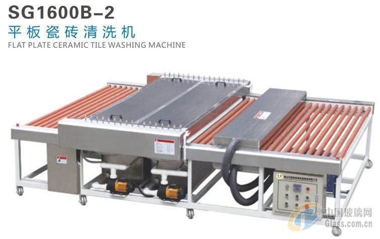 梭钢1600B-2瓷砖清洗机