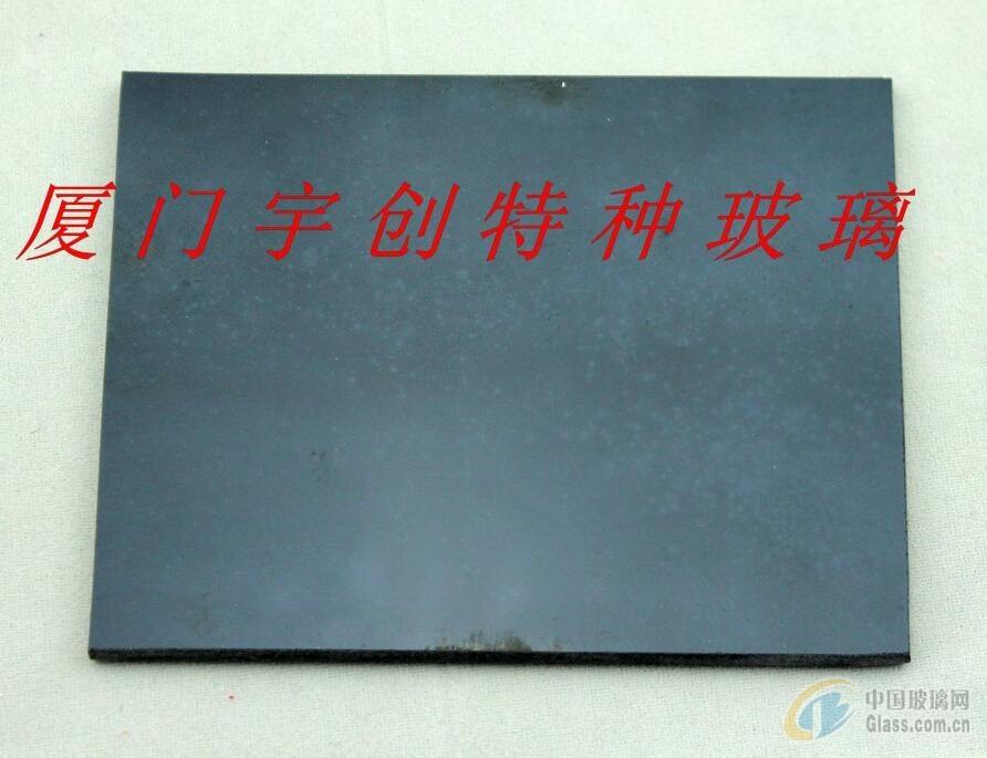 电焊黑玻璃,7,8,9色号多样