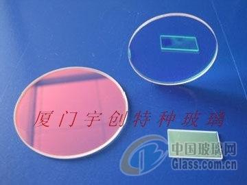 供应远红外光学玻璃,红外玻璃